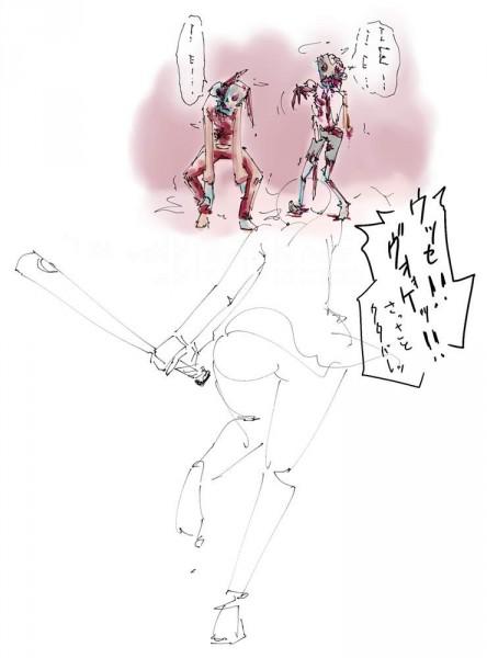 落描き20131026